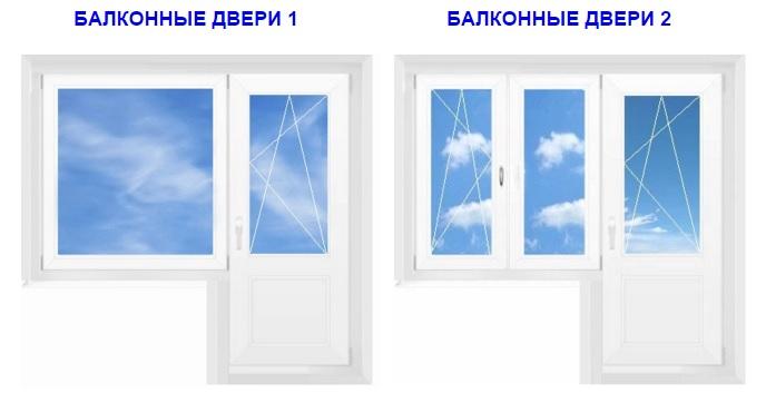 Готовые балконные пластиковые двери.